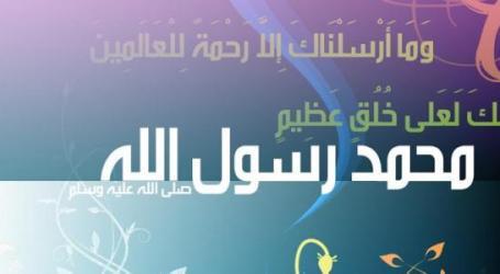 فلسطين : احتفالات بذكرى إحياء مولد النبي محمد-صلى الله عليه وسلم