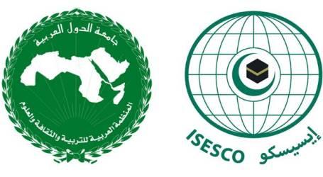 الإيسيسكو تشيد بدعوة العاهل المغربي للحوار مع الجزائر