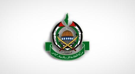 حماس ترحب بالجهود الروسية لتحقيق المصالحة الوطنية