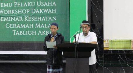 الداعي الفلبيني يذكر المسلمين أهمية الأخوة الإسلامية