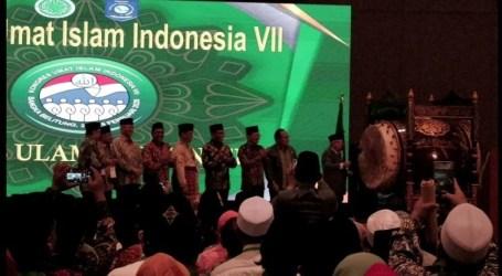 نائب الرئيس الإندونيسي يفتتح المؤتمر السابع للأمة الإسللمية الإندونيسية
