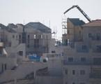 وزيرة إسرائيلية: خطط لبناء 46 ألف وحدة استيطانية بالضفة