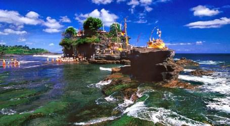 تابانان : تطبيق مفهوم الزراعة المتكاملة لتطوير السياحة البيئية