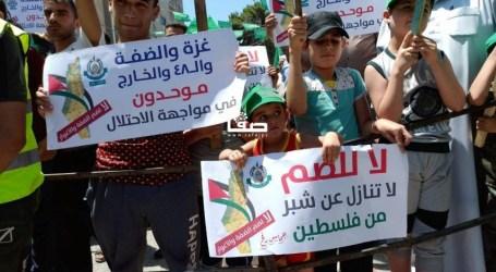 حماس تنظّم مسيرة حاشدة برفح رفضًا للضم