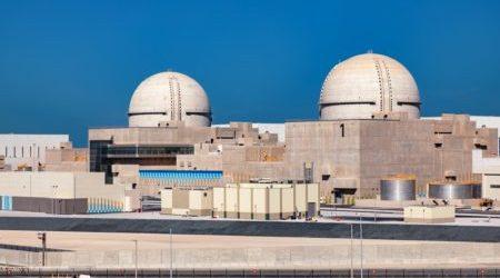 أول مفاعل للطاقة النووية في العالم العربي تبدأ بتشغيل