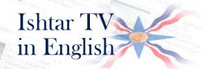 ad_english