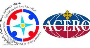 تصريح من غبطة المطران مار ميلس زيا حول هيئة دعم كنيسة المشرق الآشورية في لبنان