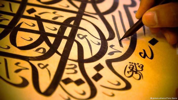 اللغة العربية في المركز الرابع عالميا كلغة أم وثاني أكثر لغة
