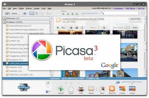 تحميل برنامج بيكاسا - download-picasa-3.9