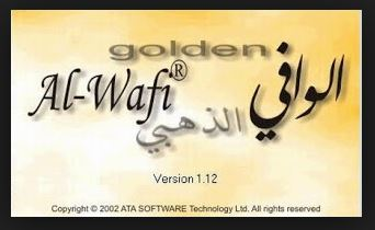 تحميل قاموس الوافي الذهبي golden alwafi