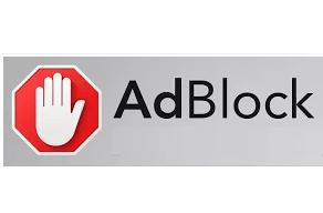 تحميل برنامج منع الإعلانات المزعجة