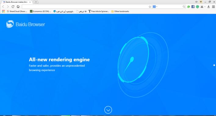 تحميل برنامج بايدو سبارك browser baidu spark