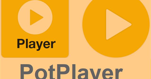 تحميل برنامج بوت بلير PotPlayer للكمبيوتر - 02