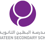 Al Bateen Secondary School