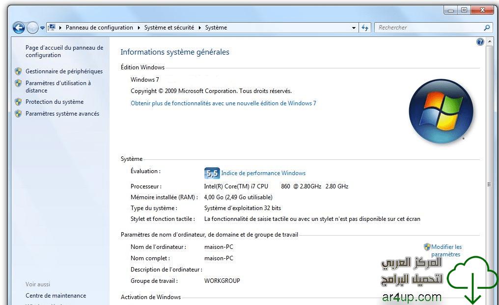 windows 7 professionnel 64 bits gratuit en francais startimes