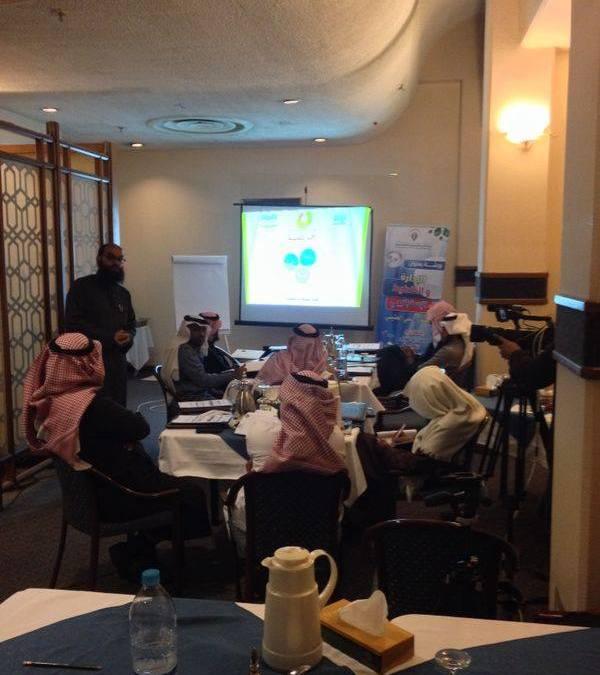 ورشة عمل بمنطقة تبوك بالمملكة العربية السعودية عن الإدارة والتخطيط الإستراتيجي يناير 2014