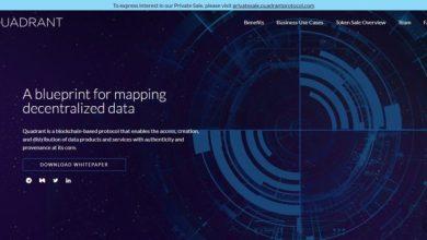 مشروع Quadrant Protocol