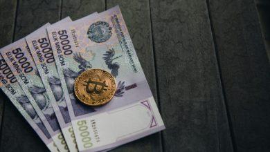 اوزبكستان تهدف إلى الربح من تبادل العملات الرقمية المشفرة