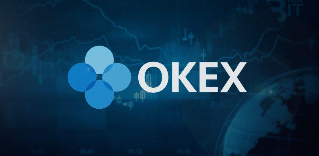 منصة OKEx