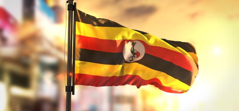 بينانس أوغندا