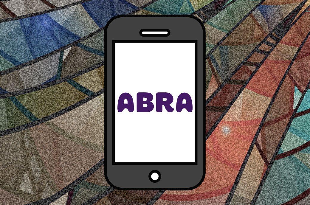 Abra تطبيق و البيتكوين