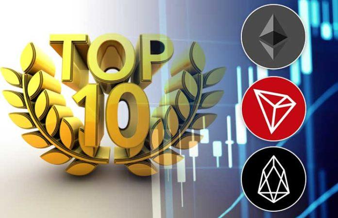 أفضل 10 تطبيقات لامركزية (dApps) على شبكة الايثيريوم و إيوس و ترون