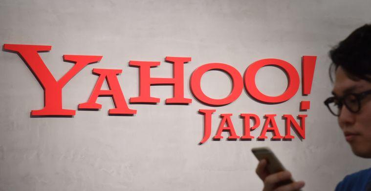 """شركة """"ياهوو"""" تستثمر في أحد منصات تداول العملات الرقمية الجديدة"""