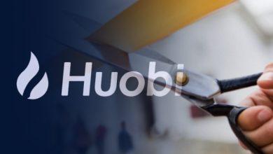 تعرف على تفاصيل الإكتتاب الأول (IEO) على منصة Huobi
