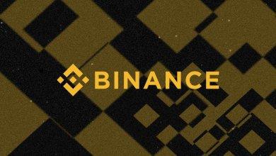 بورصة بينانس وعملتها الرقمية BNB