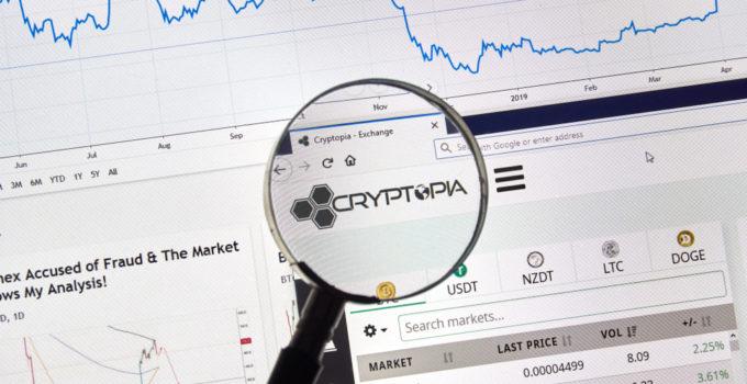 العثور على العملات الرقمية المسروقة من منصة كريبتوبيا