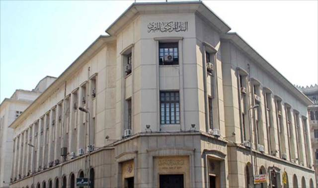 مصر ترفع الحظر وتسمح بترخيص شركات الكريبتو والعملات الرقمية