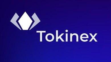 منصة Bitfinex تطلق منصة مخصصة للاكتتابات (IEO)