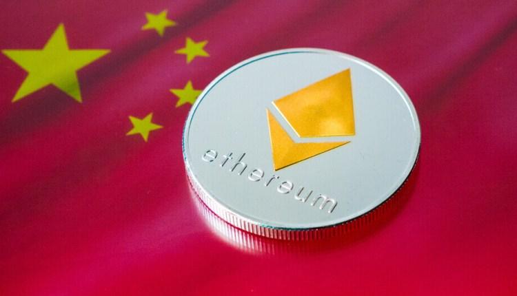 دراسة جديدة المستثمرون الصينيون يبدون اهتمام أكثر بالايثيريوم