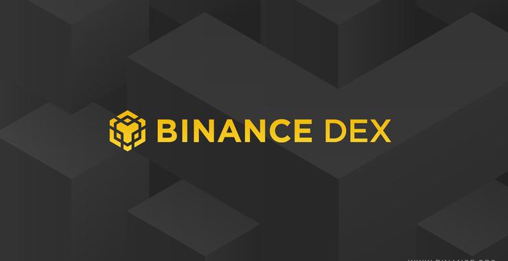 أهم 10 نصائح لحماية أموالك عند استخدام منصة بينانس اللامركزية (DEX)