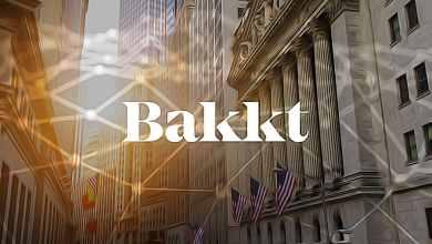 اليوم تبدأ Bakkt في اختبار عقود البيتكوين الآجلة وعرضها على المستخدمين