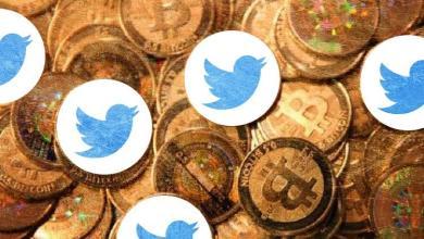 عودة ظهور العمليات الاحتيالية بالعملات المشفرة على تويترعودة ظهور العمليات الاحتيالية بالعملات المشفرة على تويتر