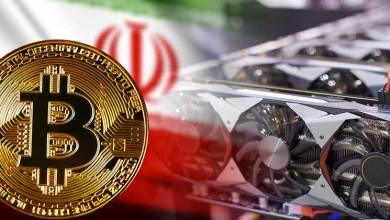 مسؤول ايراني الكونجرس الامريكي يعمل على حظر التعدين في إيران