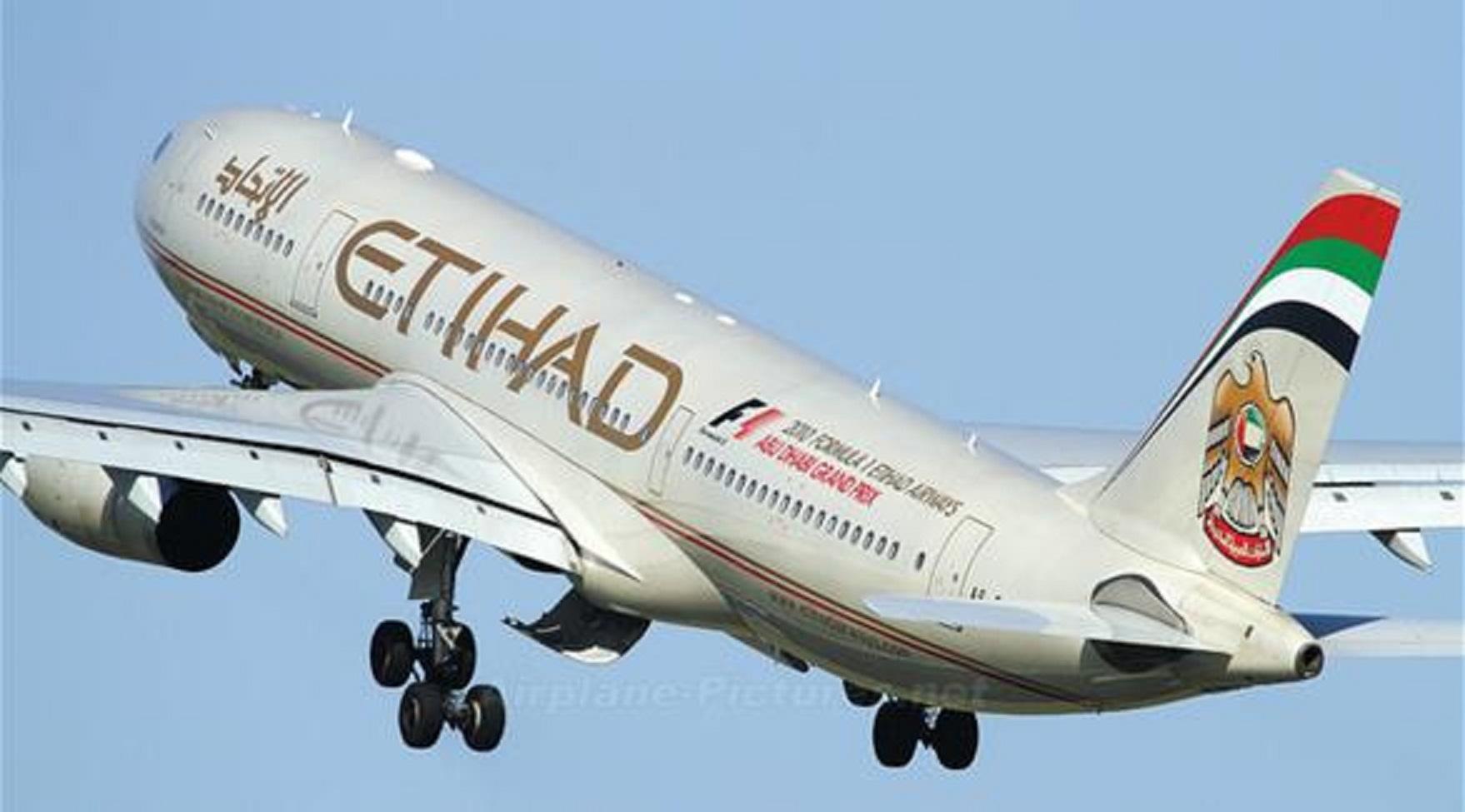 شراكة جديدة بين طيران الإتحاد و أحد مشاريع الكريبتو المتعلقة في مجال السفر والسياحة