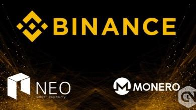 منصة بينانس تضيف التداول بالهامش لعملتي NEO و XMR