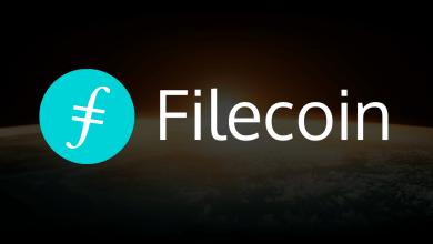 بعد جمع أكثر من 250 مليون دولار... مشروع Filecoin يستعد للإطلاق الرسمي