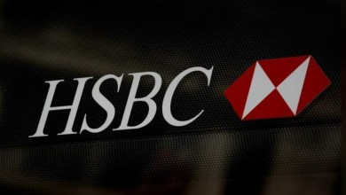 بنك HSBC يعمل على أول خطاب ائتمان مبني على تقنية البلوكشين