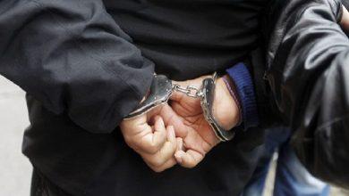 تايلندا: القبض على عصابة احتالت بقيمة 16 مليون دولار بإسم الاستثمار في العملات المشفرة