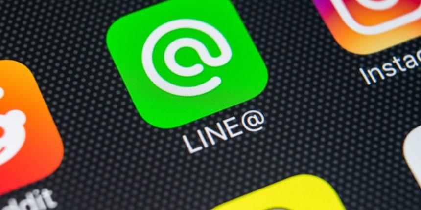 تطبيق LINE يفوز بترخيص الحكومة اليابانية لإطلاق نشاط تداول الكريبتو