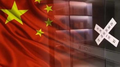 الشرطة الصينية تقتحم مكتب أحد مشاريع الكريبتو الشهيرة