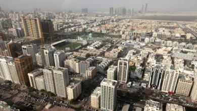 الإمارات العربية المتحدة تطلق بلوكشين سجل الأراضي