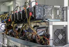 ثلاثة مليون وحدة بيتكوين فقط متبقية لعمليات التعدين
