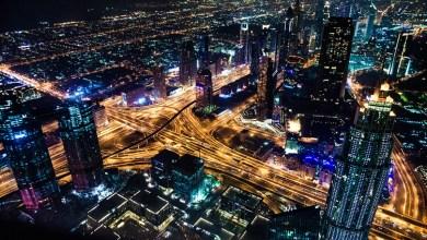"""الإمارات العربية المتحدة تكشف عن """"هاكاثون البلوكشين"""" في مدينة دبي"""