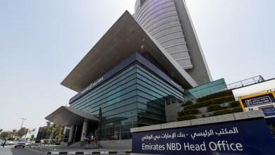 غرفة دبي تتعاون مع بنك الإمارات دبي الوطني من أجل تمويل التجارة بإستخدام البلوكشين