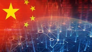 كيف تنوي الصين دعم تكنولوجيا البلوكشين؟ و ما علاقة هذا بـ البيتكوين؟