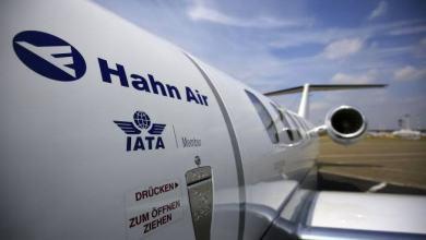 الكشف عن أول تذاكر للطيران تستند على تكنولوجيا البلوكشين